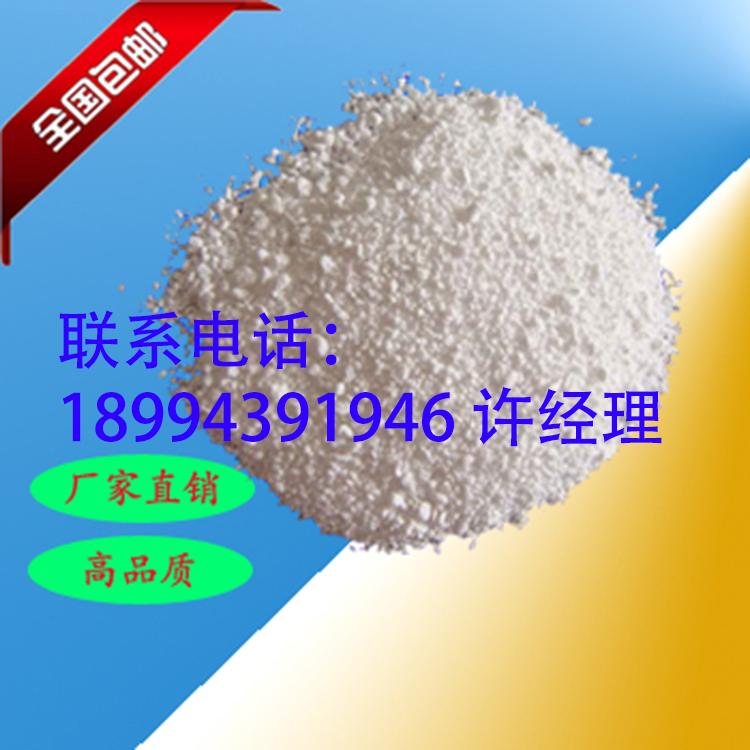 兰索拉唑硫咪物