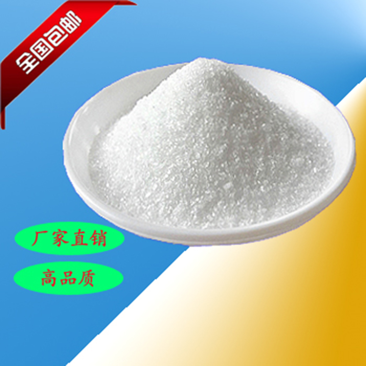 2-[[(3-甲基-4-(3-甲氧基丙氧基)吡啶-2-基)甲基]硫代]-1H-苯并咪唑