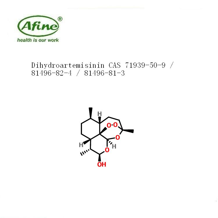 Dihydroartemisinin双氢青蒿素