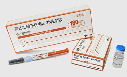 聚乙二醇干扰素alfa-2b (派格宾®)