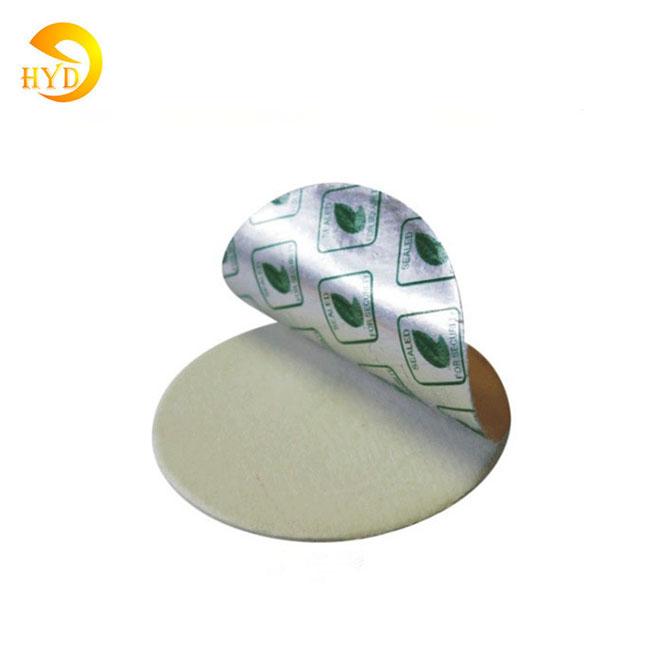电磁感应铝箔垫片