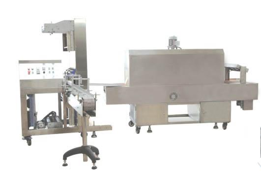 热收缩包装机DFR-150A-3