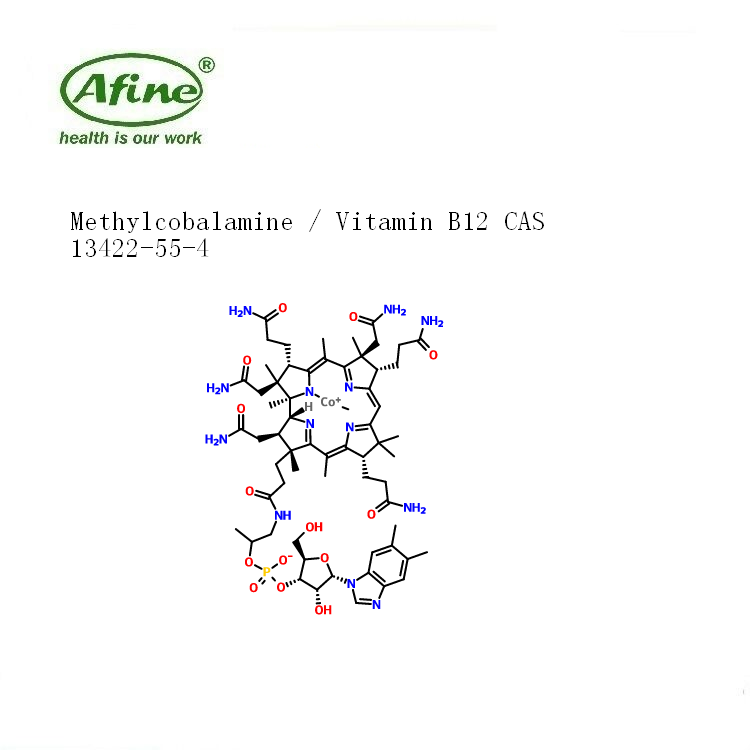 Methylcobalamine