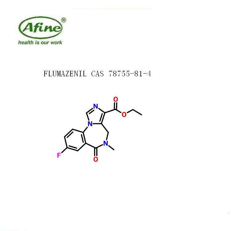 FLUMAZENIL氟马西尼