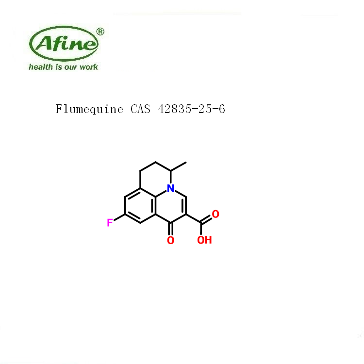 flumequine氟甲喹