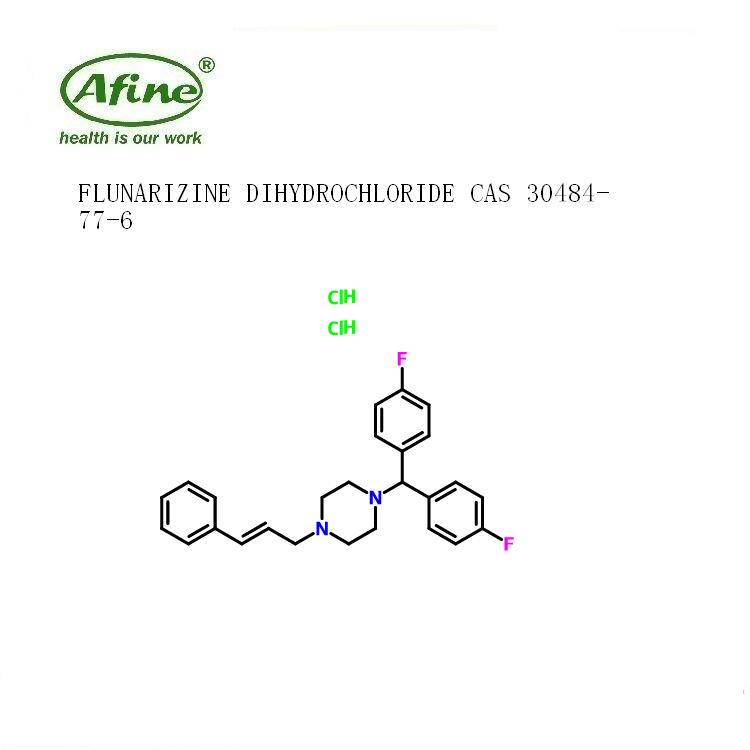 FLUNARIZINE DIHYDROCHLORIDE盐酸氟桂利嗪
