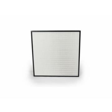 UWGB系列 无隔板超高效过滤器
