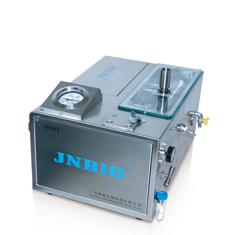 Mini型4~6℃低温水浴式超高压连续流细胞破碎仪/超高压连续流纳米乳匀仪(细胞破碎仪)