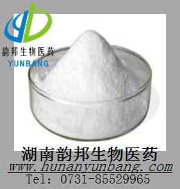 5-溴-4-氯-3-吲哚基-β-d-葡萄苷酸环己氨盐x-gluc