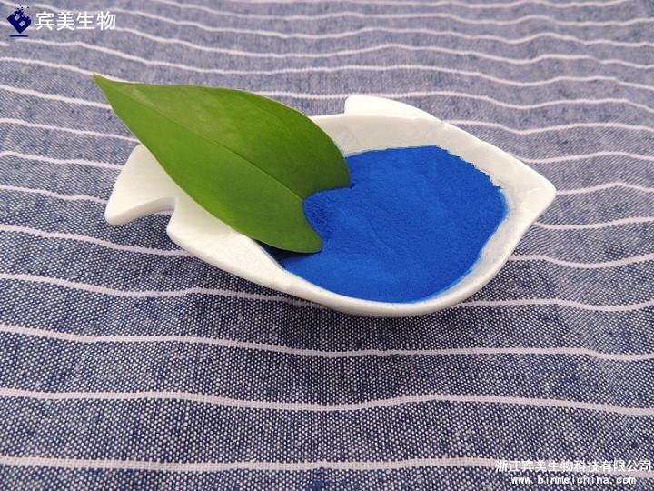 宾美出口品质藻蓝蛋白