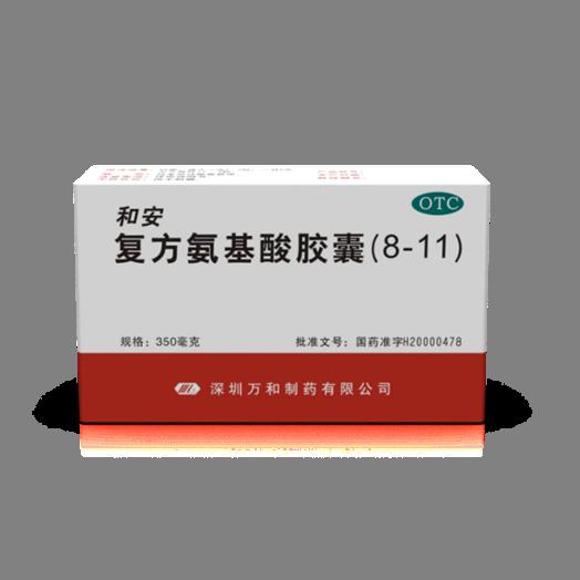 复方氨基酸胶囊