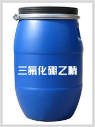 三氟化硼碳酸二甲脂