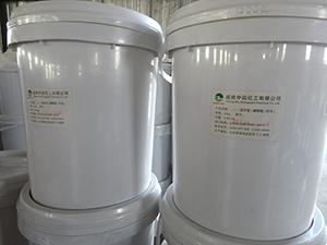 二(三氯甲基)碳酸酯