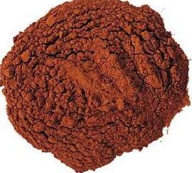 藏红花提取物Saffron Extract Powder10:1