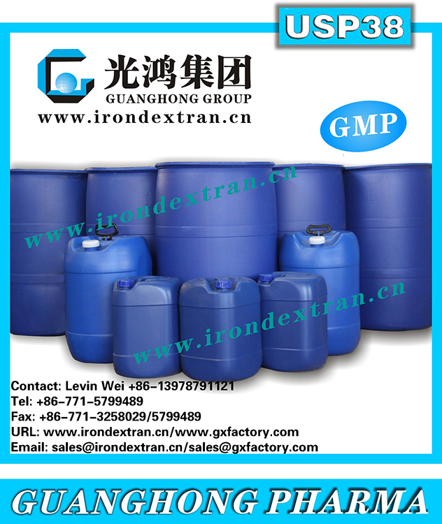 光鸿 右旋糖酐铁溶液10%Iron Dextran solution 10% injection