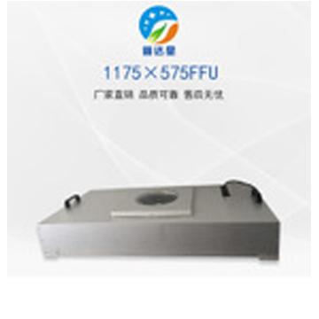 不锈钢FFU空气净化器