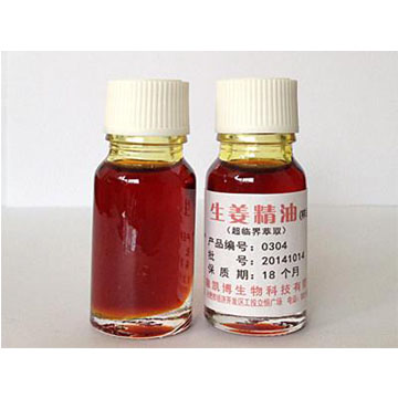 超临界生姜精油