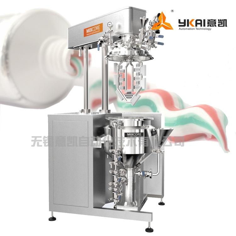 牙膏生产设备 外循环乳化机 真空制膏机