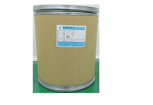 伊班膦酸钠