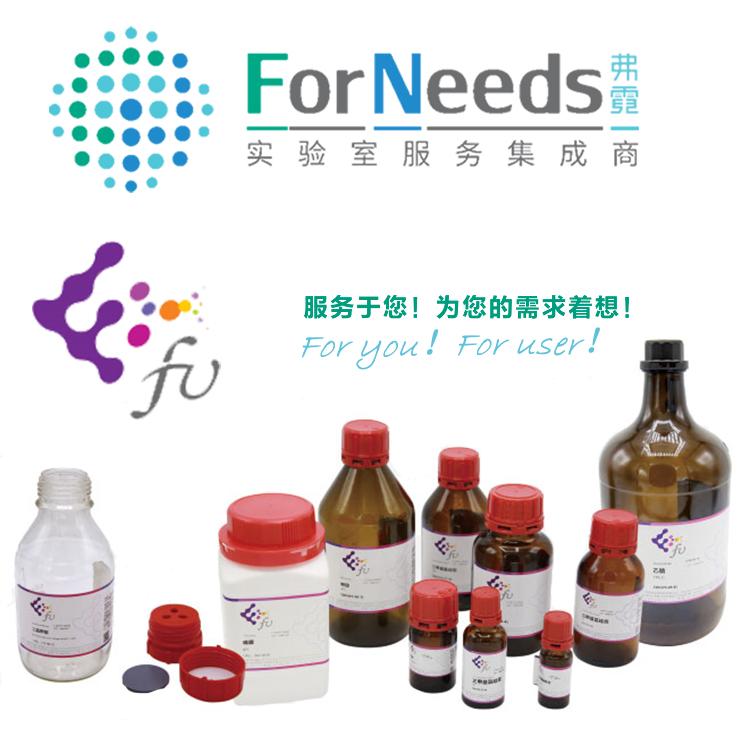 N,N-二乙基对苯二胺硫酸盐(DPD硫酸盐)