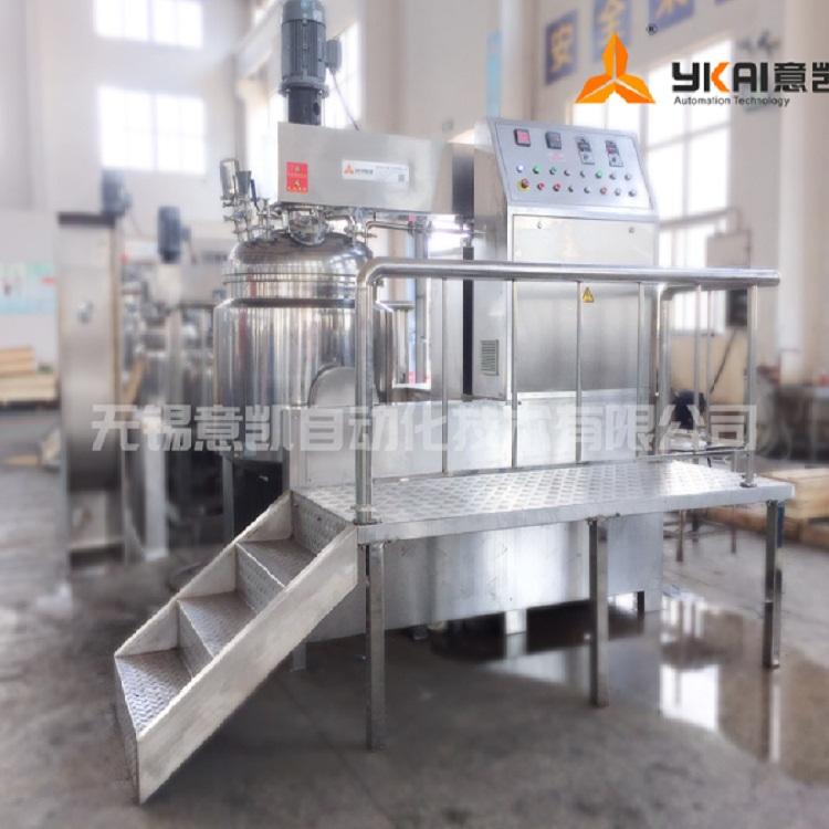 高速乳化剪切机 膏剂乳化机