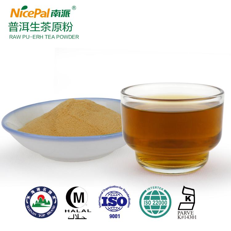 速溶普洱茶粉 固体饮料 保健品