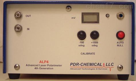 ALP在线旋光检测器