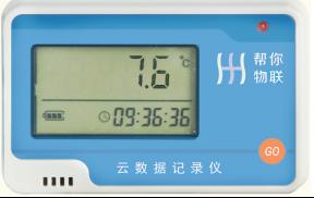 GPRS 温度 记录仪