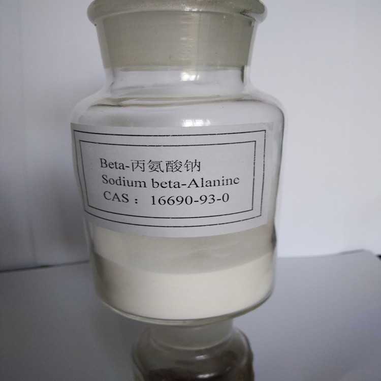 Sodium beta-Alanine