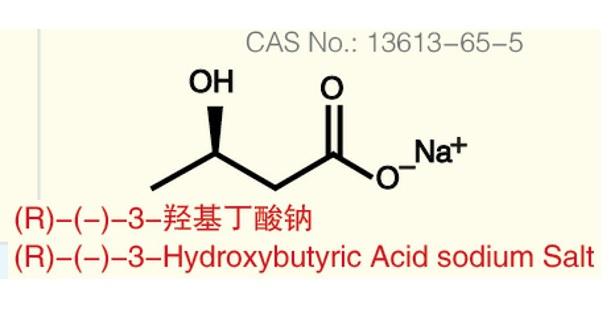 R-(-)-3-Hydroxybutyric Acid Sodium