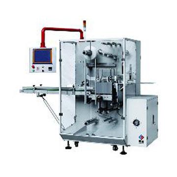 LYKZJ-350 500全自动薄膜捆包机