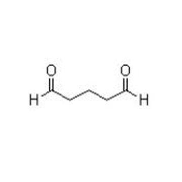 戊二醛(皮革鞣制剂)