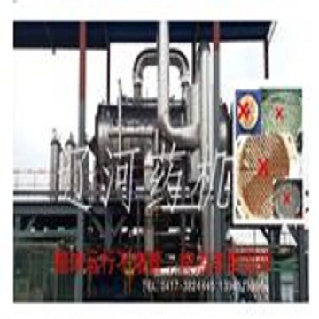 MVR+FXGG高效转膜蒸发系统