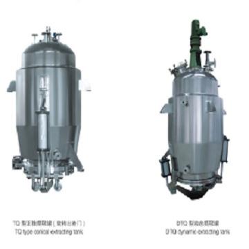DTQ系列动态多功能提取罐