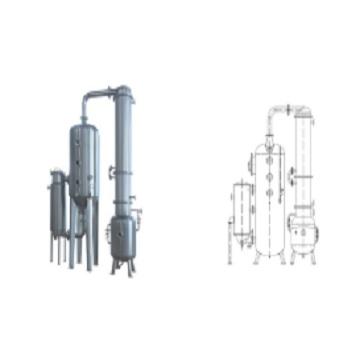 WZ系列單效外循環真空濃縮器(能回收酒精)