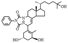 骨化三醇前体的三唑啉加合物