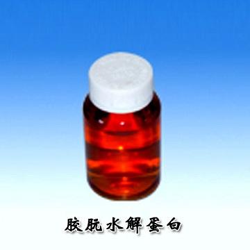 胶朊水解蛋白