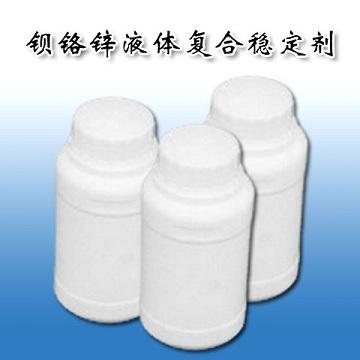 钡铬锌液体复合稳定剂