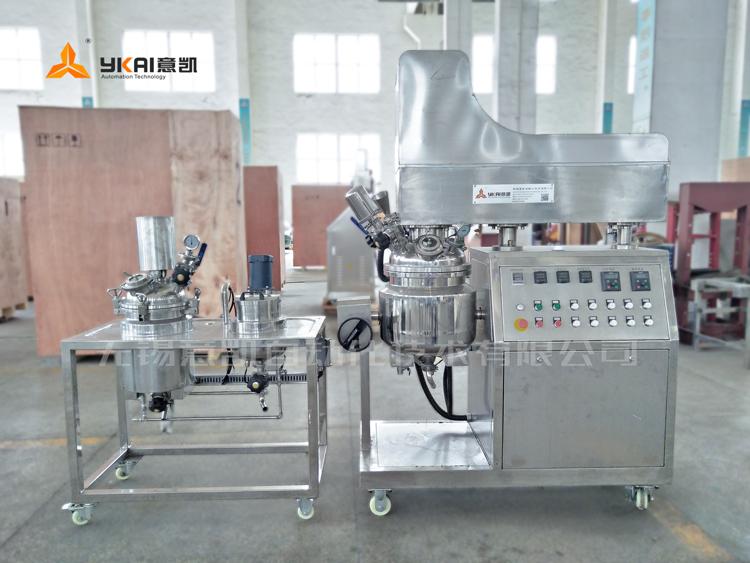 高速剪切真空乳化机设备 加热冷却