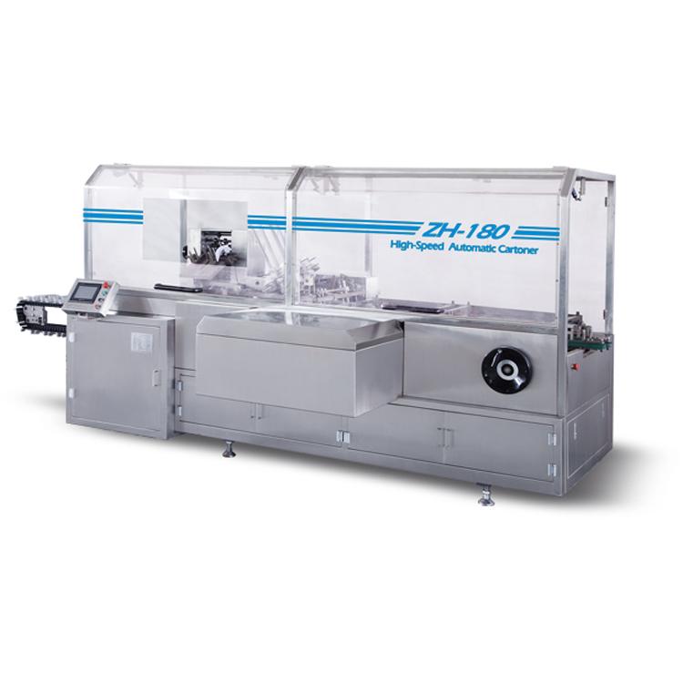 ZH-180 多功能自动装盒机