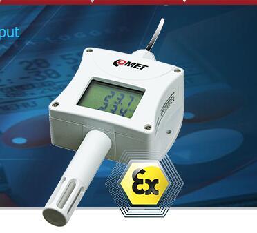 RS232输出一体式工业温湿度气压变送器T7310