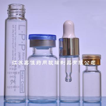 化妆品瓶、隐形眼镜瓶