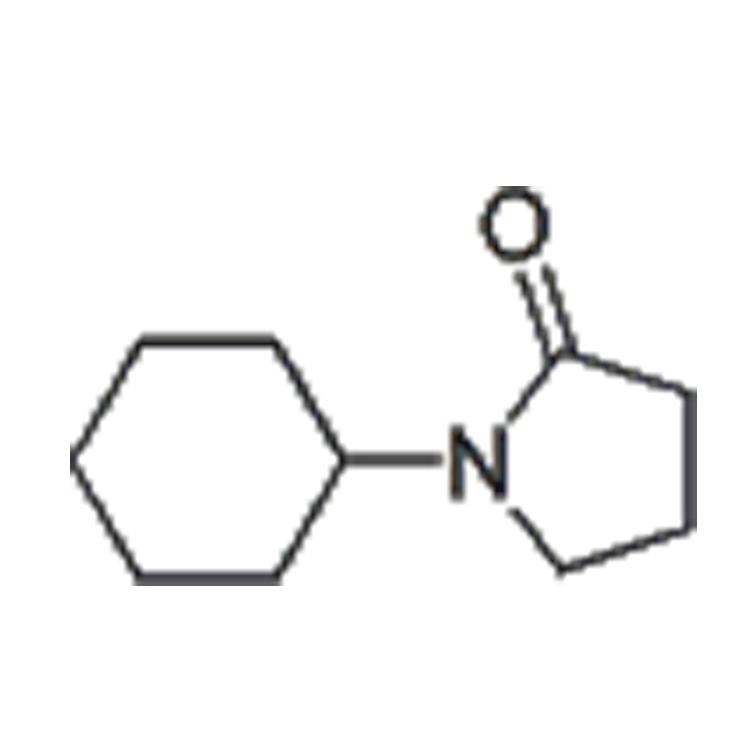 环己基吡咯烷酮