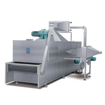 DWF改进型系列带式干燥机