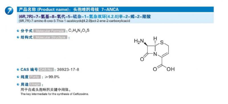 7-ANCA