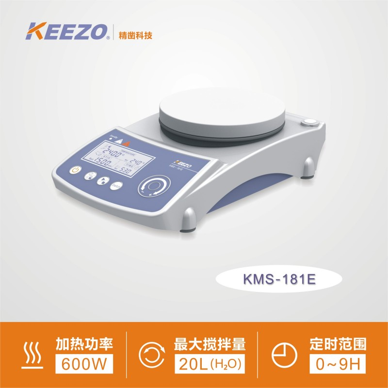 KMS-181E恒温数显磁力搅拌器