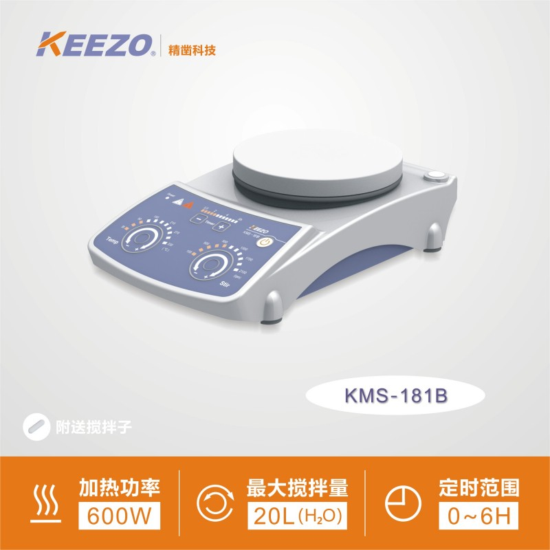 KMS-181B加热磁力搅拌器