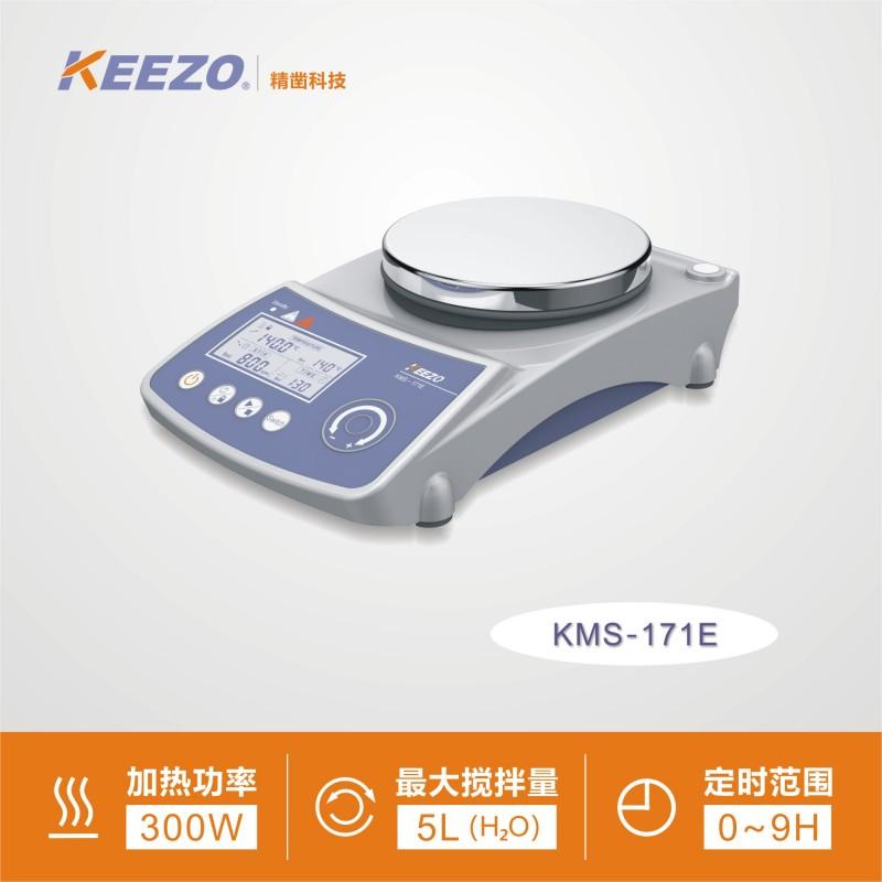 KMS-171E恒温磁力搅拌器