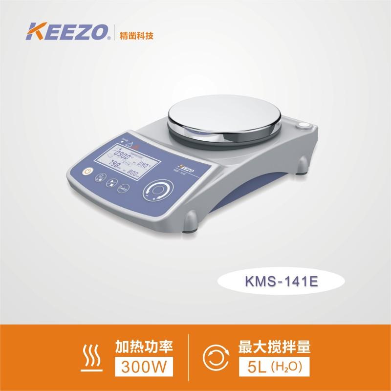 KMS-141E恒温磁力搅拌器