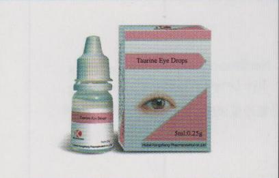 牛磺酸滴眼液